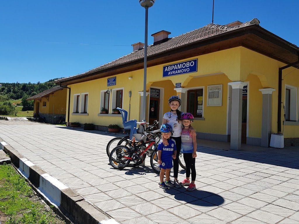 Велопреход от гара Аврамово до Велинград