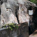 """Старозагорски бани и местност """"Богородична стъпка"""""""