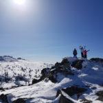 Онлайн планинска застраховка на УНИКА