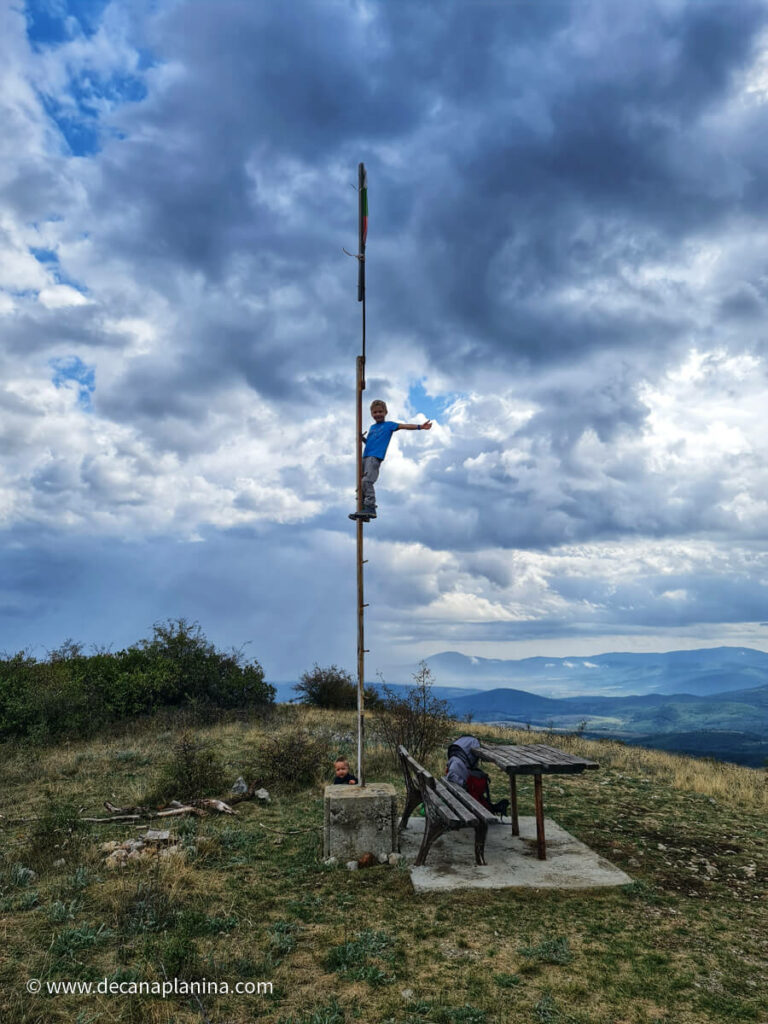 екопътека Поглед към девет планини
